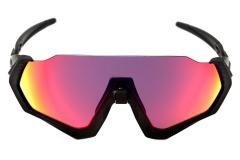 4e5138cd2 Se for andar de bicicleta use óculos - Ótica Liderama